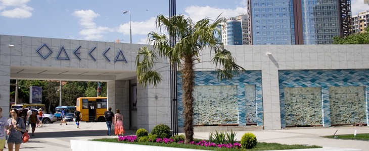 Аркадия- City